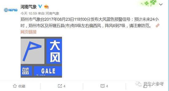 河南气象台上午10点发布的最新全省天气情况