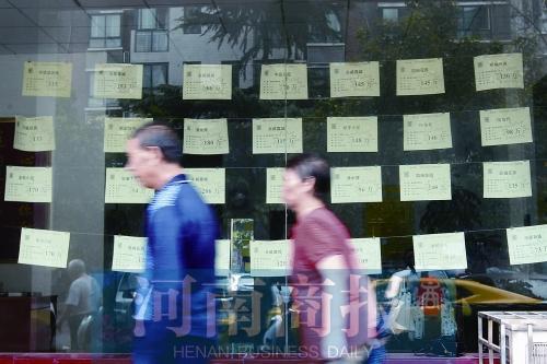 郑州房产中介:1个单子佣金20多万 有人到别店挖客户