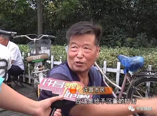 案发当日,田某已被魏都警方依法拘留,案件正在进一步处理中。