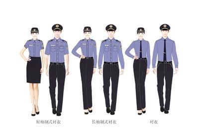 长袖制式衬衣