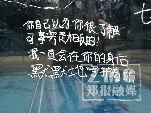 200米外墙被满爱情宣言占据