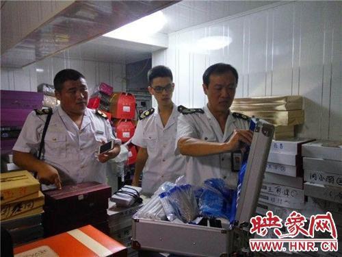 汝州市开展打击非法医疗美容专项行动