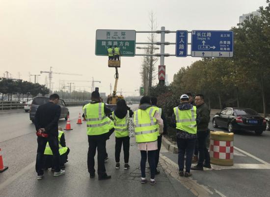 郑州街头将现数码打印交通标志,行人司机更易识别