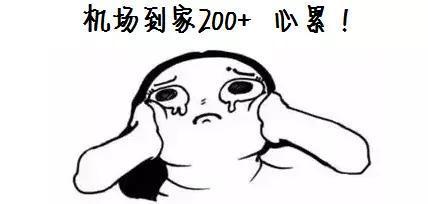 网购达人说: