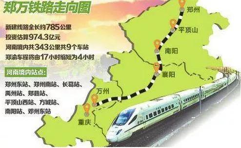 郑合高铁先开段主体工程全部完工