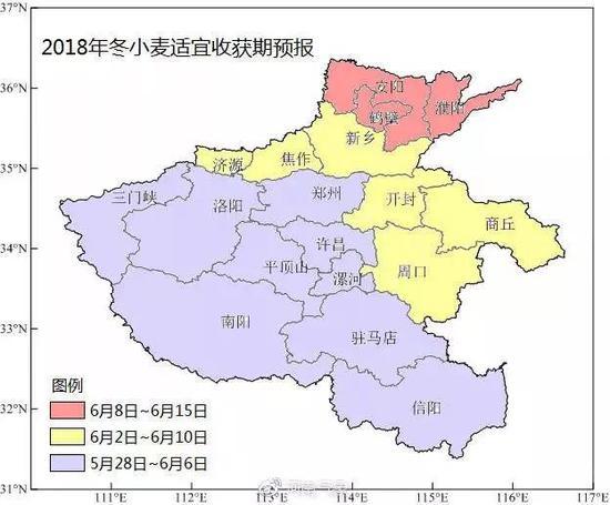 图1 2018年冬小麦适宜收获期预报图