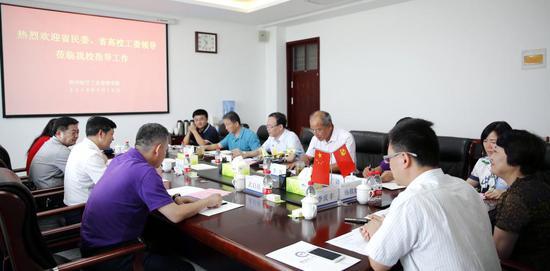 航院:省民委、省委高校工委调研指导民族团结进步创建工作