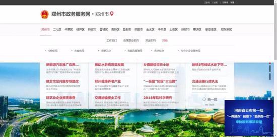 郑州新一批公租房本周一开始分