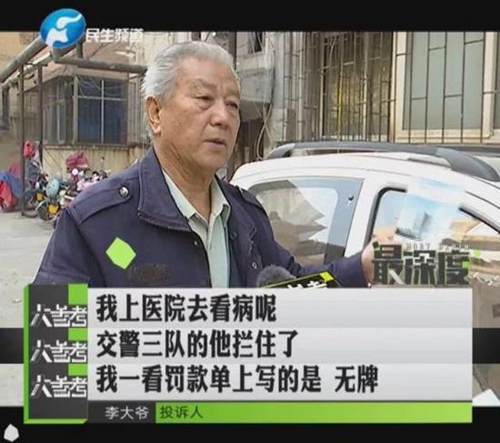 郑州市交警五大队民警:王凯