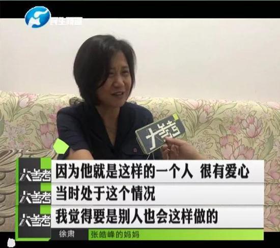 时间再倒回7月5日之前,妈妈徐肃每天都能接到儿子在泰国发回来的微信。