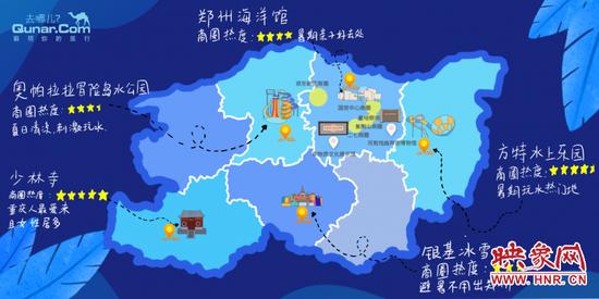 暑期郑州旅游热力榜发布:河南非遗游受追捧 重庆游客最爱少林寺_艺龙旅游网