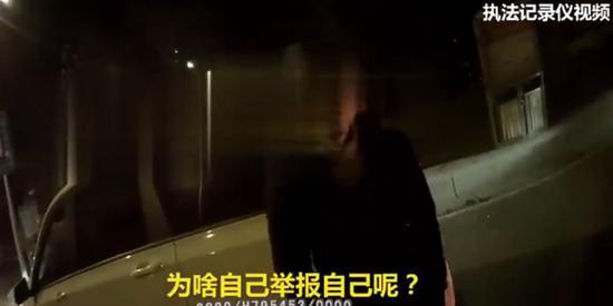 """洛阳男子深夜举报自己酒驾:心情不好想进去""""静静"""""""