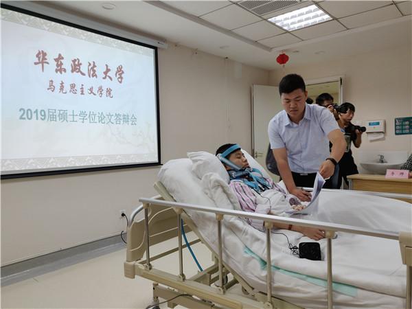 现实版《老师好》,研三学生河南找工作期间突发车祸