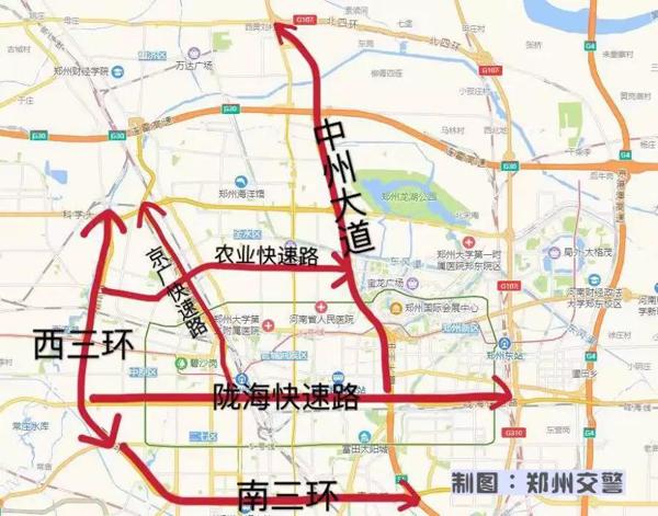 速看!16日民族运动会闭幕式!郑州这些路段交通管制