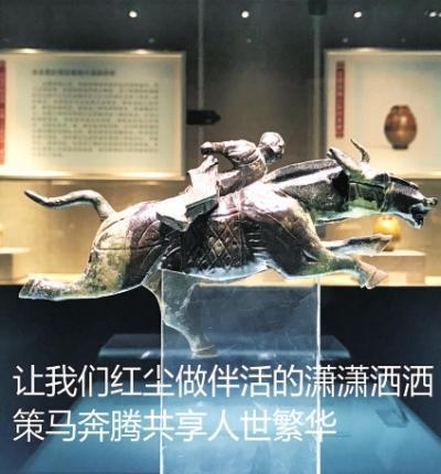 □记者张弋文图(郑州大象陶瓷博物馆供图)