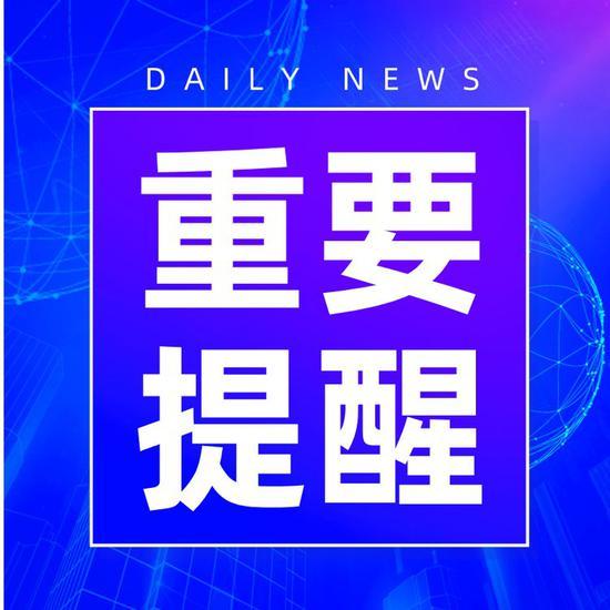 http://www.wzxmy.com/wuzhixinwen/20672.html