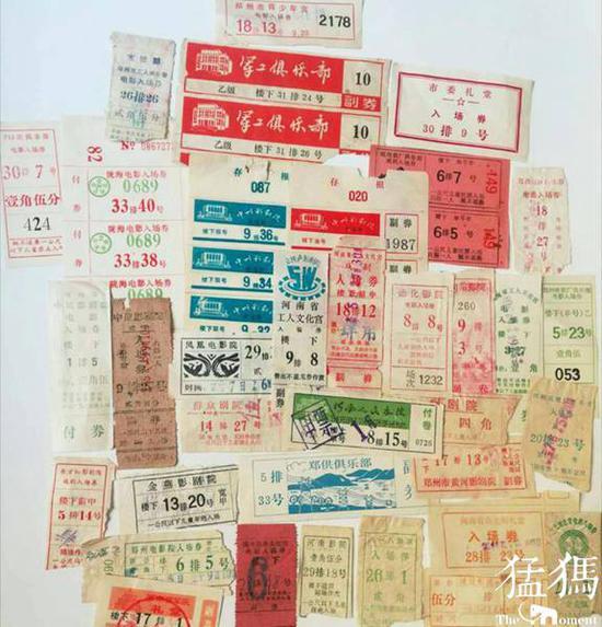 百张老影票 讲述昔日郑州老影院的故事