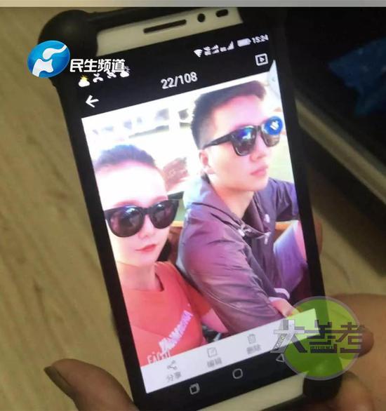 △徐素手机中保存的儿子与女友的照片