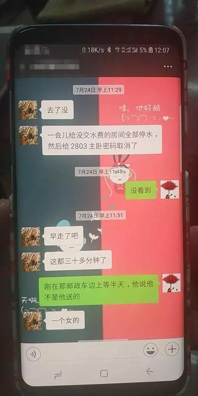 鄭州警方打掉兩個房屋黑中介團伙 抓獲7名嫌疑人