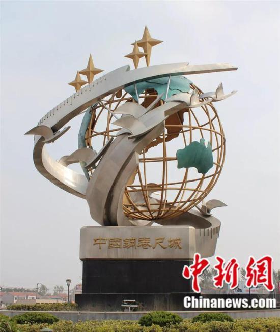 虞城——中国钢卷尺城 虞城县委宣传部供图