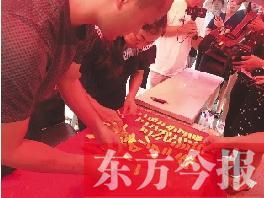 8月11日,金祥花园小区公开投票选聘物业