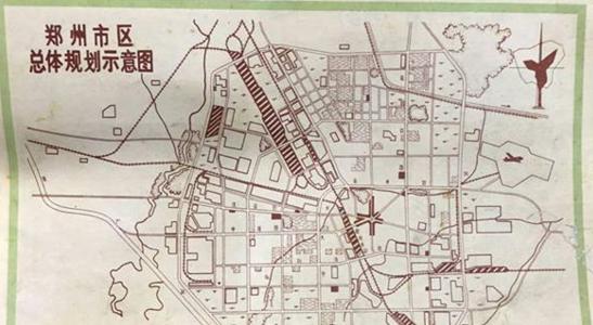 1982年郑州市区总体规划图