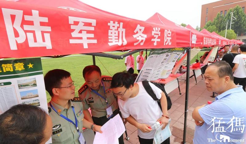 http://www.weixinrensheng.com/junshi/353780.html