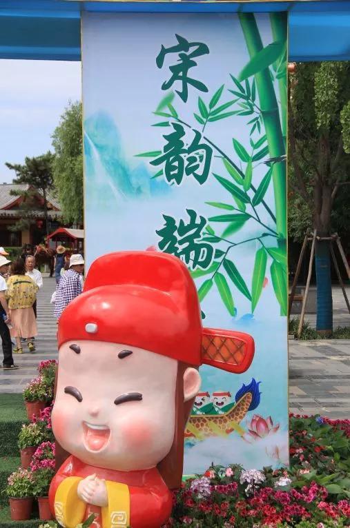 """巨型粽子、超大西瓜,""""粽情粽意""""!"""