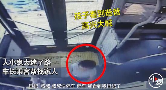 猛犸新闻·东方今报记者 慕嘉烜 萌友 郑大勇/文图视频 实习生 赵俊鸽/剪辑