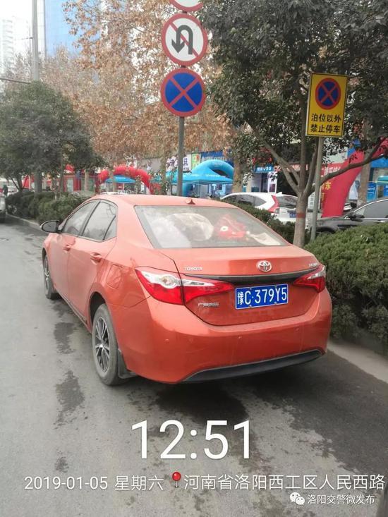 车牌号:豫CC586A