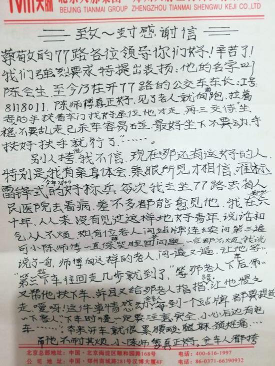 http://www.k2summit.cn/jiaoyuxuexi/939918.html