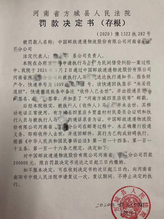股票网 来源:河南省人民高级法院官网微博@豫法阳光