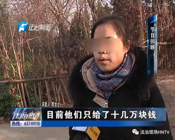 据了解,919大病救助工程是由中国社会福利基金会发起的大病救助公益项目,