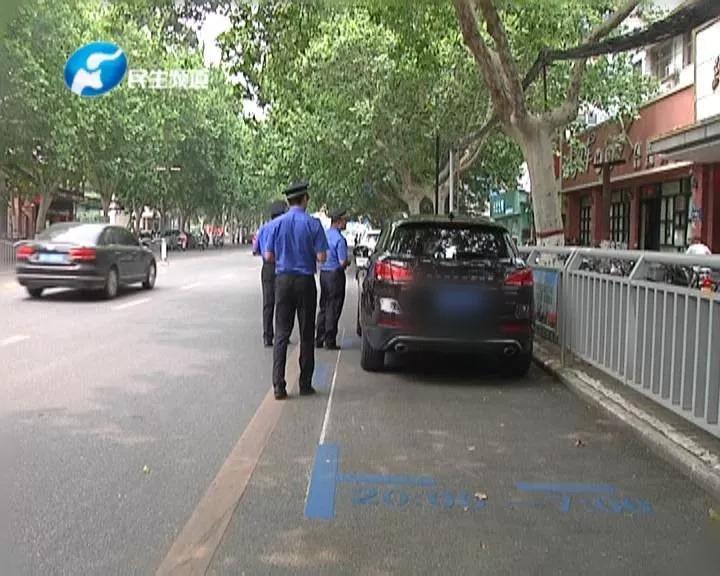 车主注意!郑州划蓝白黄三色停车位 不想被罚就这么做