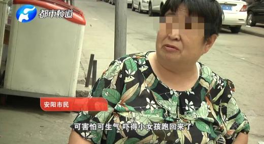 安阳9岁女童放学路上遭陌生男子强行拖拽 警方已立案