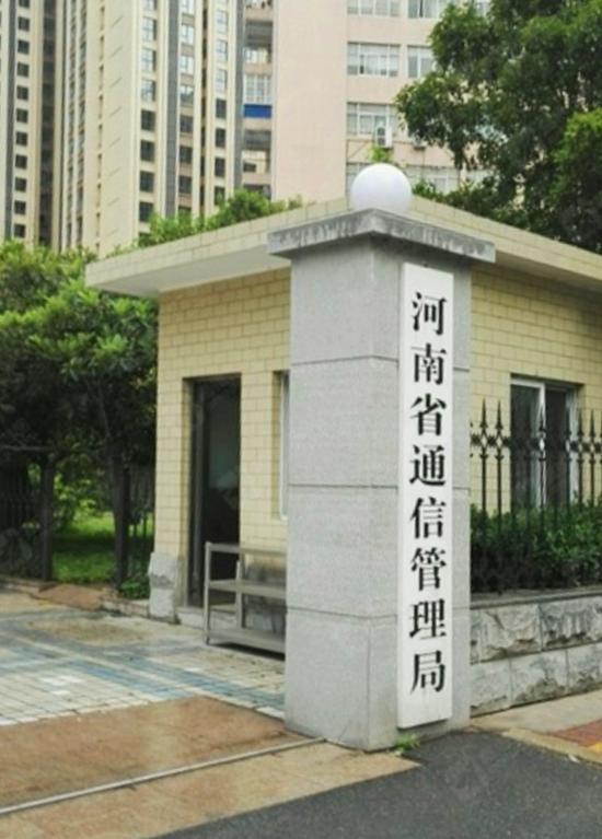 郑州长城宽带被约谈后维修频率不降反增