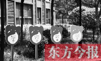 """郑州""""垃圾分类""""预计年底前实施"""