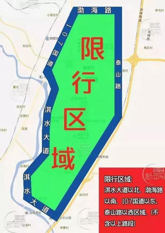 河南又一城市单双号微变奇迹MUsf限行 附31个市县限行最新通告