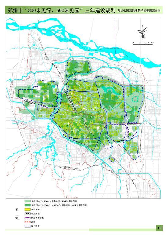 300米见绿 500米见园 两年后郑州将新建1614处绿地