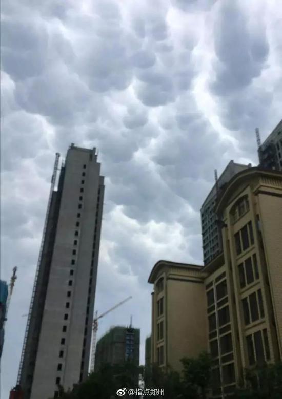 河南省气象台