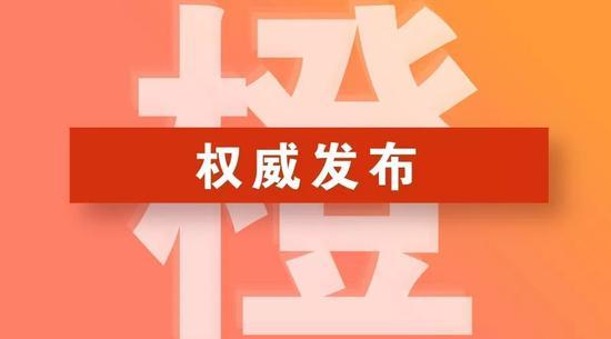 郑州市启动重污染天气橙色预警 全市停止建筑拆迁