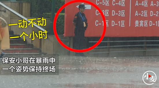 猛犸新闻·东方今报首席记者 袁晓强/视频 实习生 赵俊鸽/剪辑