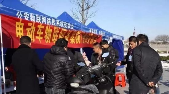 郑州电动车上牌开始已经三个月了,