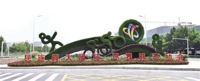 郑东新区以运动为主题的景观造型
