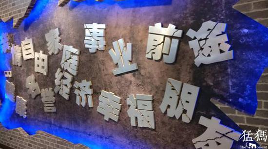 (资料图片 猛犸新闻·东方今报记者 沈翔 摄)