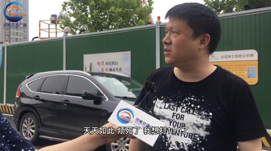 郑州共享单车铺满路面影响通行 交警:将加大处罚力度