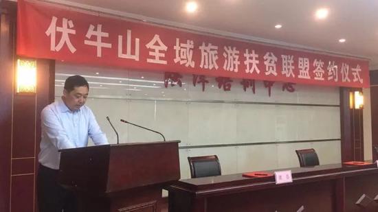 嵩县县委书记徐新主持签约仪式