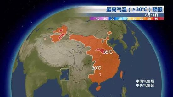今天一大早,省气象台就发布高温橙色预警