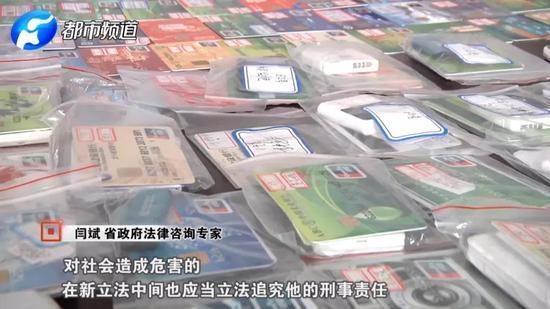 驻马店民警卧底侦查破获特大案件 抓获33名犯罪嫌疑人