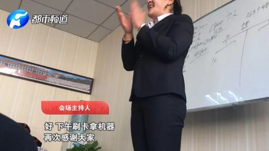培训后,导师又向记者详细讲解了分成模式,并 加以高利诱惑 。